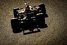 Формула 1 Прогресу Red Bull допомогло поліпшення пального