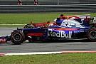 Formula 1 Gasly: F1'de yarışmaya başlayınca kimlerle yarıştığınıza bakmıyorsunuz