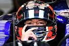 Kvyat siap perbarui kontrak dengan Toro Rosso
