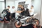 Other bike KTM resmi meluncurkan RC Cup Asia 2017