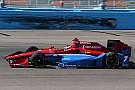 Гран При Финикса: стартовая решетка