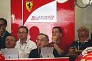 Маркионне недоволен отсутствием побед у Ferrari