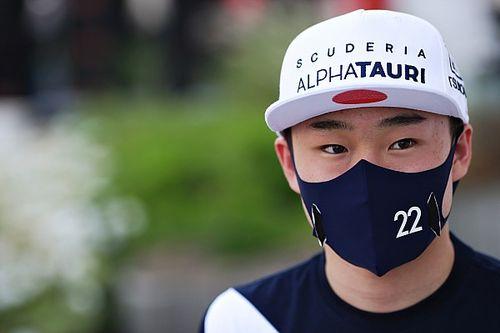 «В Японии все не так». Европейские болельщики удивили Цуноду