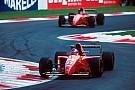 А чи вперше пілоти Ferrari зіткнулись у першому повороті?