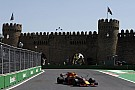 Azerbaijan GP: Verstappen quickest in FP2 before crashing out