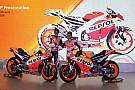 MotoGP Honda представила байк MotoGP 2018 року