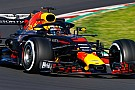 Ricciardo bate Hamilton e McLaren quebra de novo na Espanha