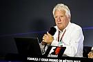 FIA відхилила побоювання щодо хитрощів із мастилом в Ф1