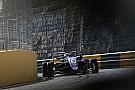 Ф3 Гран Прі Макао: Розклад подій та трансляцій