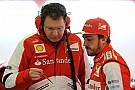 Eks desainer Ferrari gabung FIA