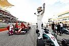 F1 F1アメリカ:PP獲得ハミルトン、驚異的アタックでベッテルに0.2秒差