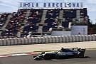 西班牙大奖赛排位赛:汉密尔顿险胜维特尔夺杆位,阿隆索第七