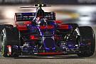 Helmut Marko: Honda-F1-Motor ist auf dem Vormarsch