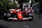 Vettel has