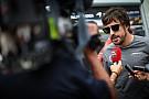 «Спрашивайте McLaren». Алонсо отказался говорить о пятничной поломке