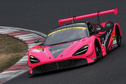 Team Goh withdraws McLaren-backed Super Taikyu entry