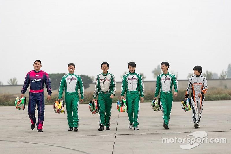 火星车队整装待发,迎战澳门国际小型赛车大奖赛
