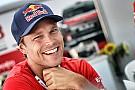 WRC Андреас Міккельсен - пілот Hyundai!