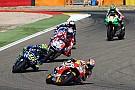 MotoGP Росси в ответ на претензии Педросы предложил ему гоняться одному