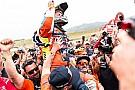 Dakar Dakar 2018: Walkner, KTM'in 17. Dakar galibiyetini kazandı