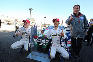 """スーパーGT 速報ニュース """"完璧なシーズン""""過ごし王者に。平川亮「ホッとして言葉が出なかった」"""
