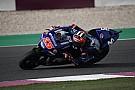 MotoGP Віньялес: Я у чудовій формі, на відміну від Yamaha