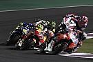 MotoGP Галерея Гран Прі Катару: найкращі фото вікенду