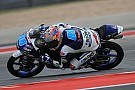 Moto3 オースティン決勝:終盤抜け出したマルティン、今季2勝目。鈴木9位入賞
