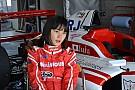 À 11 ans, elle bat déjà un record en Formule 4