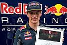 Formula 1 Verstappen grid cezası alacak!