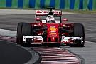 Ferrari може відтермінувати оновлення двигуна до Монци