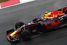 Гран Прі Малайзії: Ферстаппен виграв дощову першу практику
