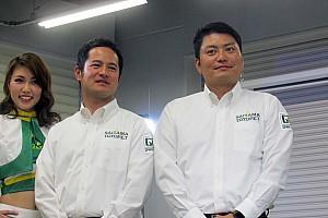 スーパーGT 速報ニュース 【スーパーGT】GT300初参戦の平沼、