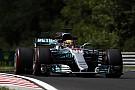 Hamilton, Mercedes'in daha hızlı olacağından emin