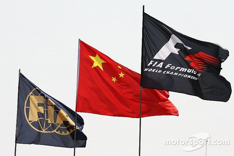 До Формули 1 приєднається китайська команда?