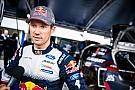 WRC タイムカードを受け取り忘れたオジェに、執行猶予付きペナルティ