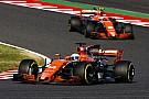 В Pirelli предложили McLaren выставить на тесты две машины вместо одной