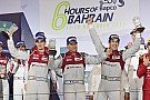 Audi drivers emotional after taking farewell victory in Bahrain