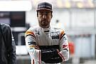 فورمولا 1 رينو: لا يُمكننا منح ألونسو سيارة قادرة على الفوز بالبطولة في 2018