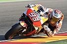 MotoGP Маркес выиграл в Арагоне и оторвался от Довициозо на 16 очков