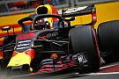 Formule 1 Ricciardo : La pole ?