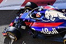 Formula 1 Toro Rosso set for aero department reshuffle after key exit
