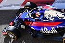 F1 Toro Rosso perdió al jefe del departamento de aerodinámica