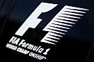 Браун о старом логотипе Ф1: Он не был ни знаковым, ни запоминающимся