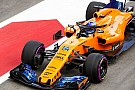 Alonso hopes rivals' Spanish GP upgrades falter