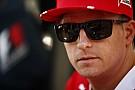 Формула 1 Ferrari продлила контракт с Райкконеном