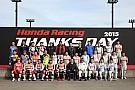 ホンダのドライバー・ライダーが集結。ホンダのファン感謝イベント開催決定