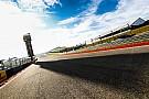 Формула 1 Гран При США: лучшие фото четверга
