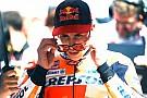 MotoGP Marquez:
