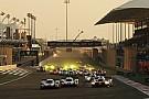 دبليو إي سي  البحرين لا تستبعد استضافة سباقات